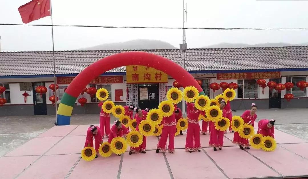 南沟村的舞蹈《祖国你好》