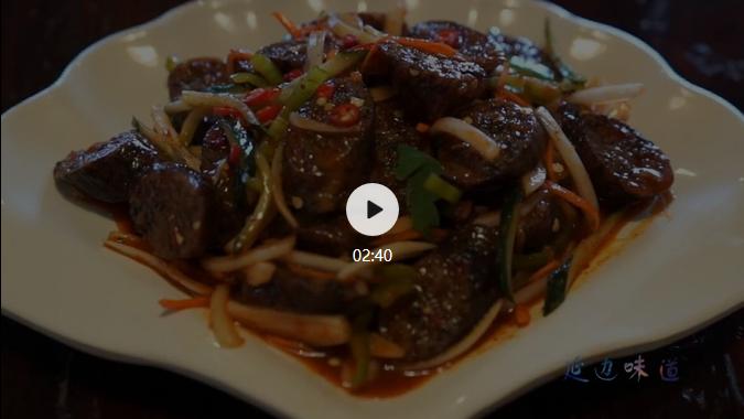 【视频】美丽中国·鲜到延边!别样美食,独特地方味道!