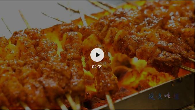 【视频】美丽中国·鲜到延边!极致美味,不可错过!